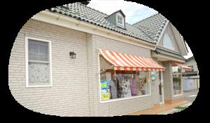 竹内毛糸店